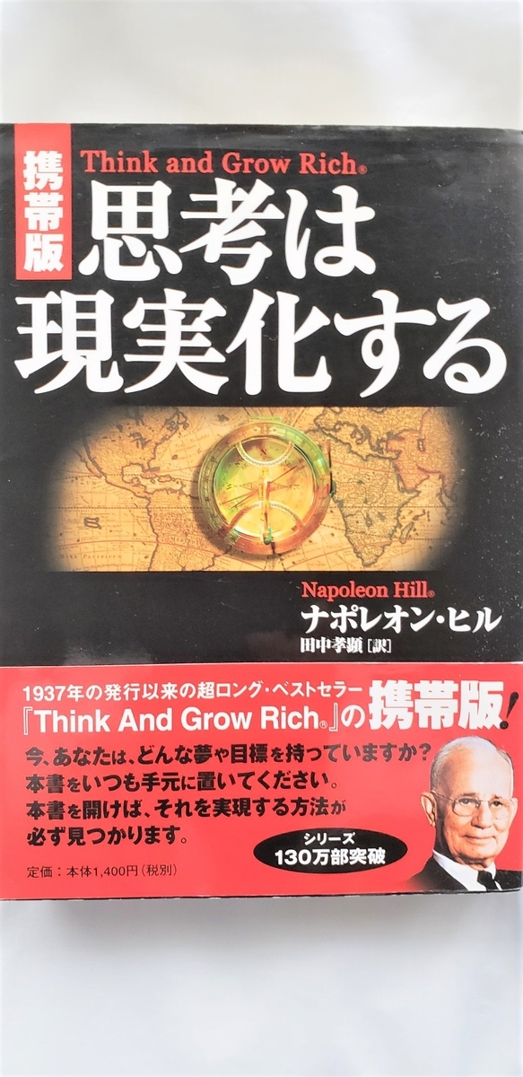 f:id:sikanosuke6:20210826221212j:plain