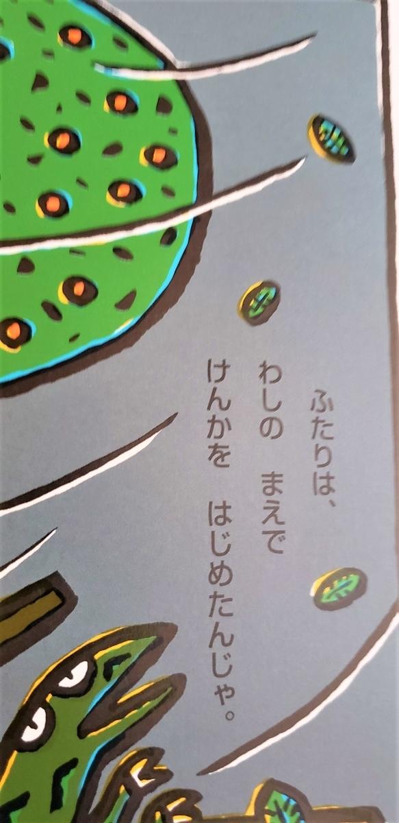 f:id:sikanosuke6:20210906142806j:plain