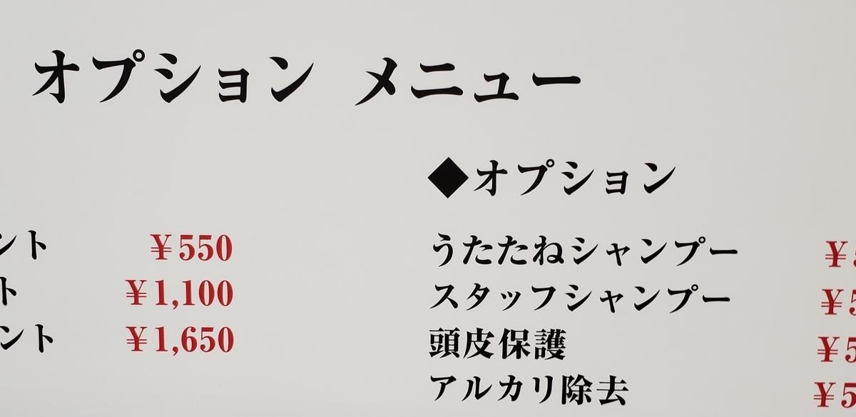 f:id:sikanosuke6:20210912154841j:plain