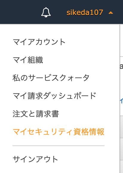 f:id:sikeda107:20200906160512p:plain
