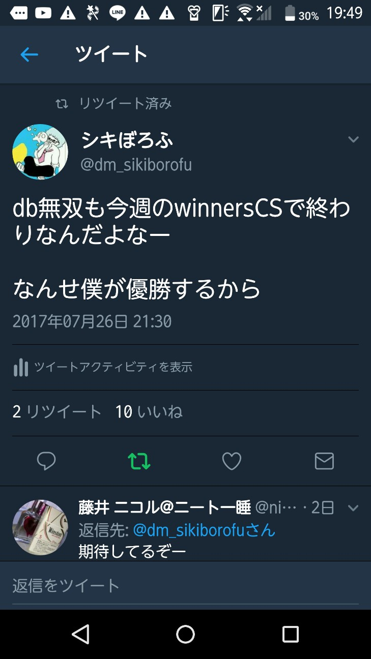 f:id:sikiborofu:20170815174755j:image
