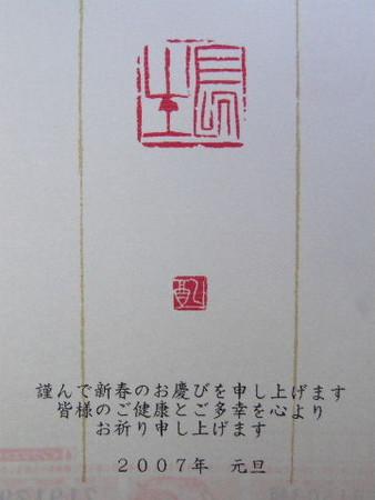 f:id:sikihuukei:20070101070329j:image
