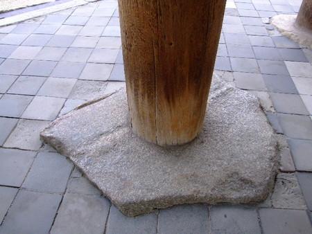 f:id:sikihuukei:20080309130734j:image