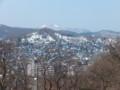 [小樽の風景]塩谷丸山遠望2012年4月21日撮影