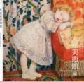 [大原美術館]図録から2012年5月3日スキャン