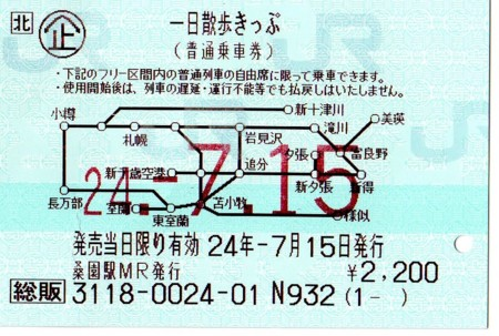 f:id:sikihuukei:20120716043801j:image