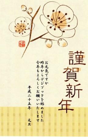 f:id:sikihuukei:20121230193019j:image