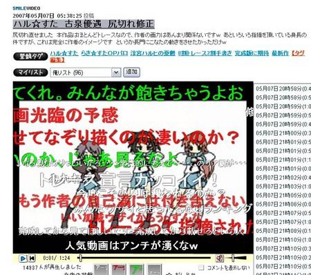 f:id:sikii_j:20070507211311j:image