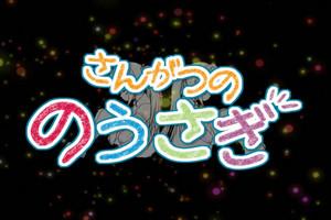 f:id:sikii_j:20070511000441j:image