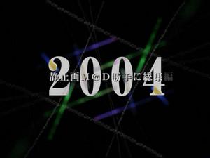 f:id:sikii_j:20070511072145j:image