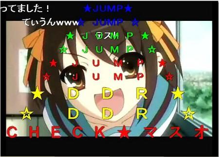 f:id:sikii_j:20070521221106j:image