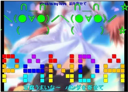 f:id:sikii_j:20070521221653j:image