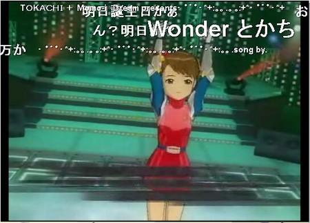 f:id:sikii_j:20070521230408j:image