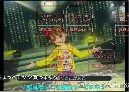 f:id:sikii_j:20070522221615j:image
