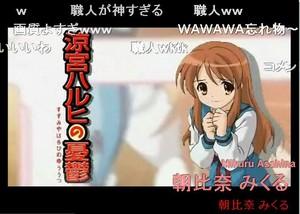 f:id:sikii_j:20070523002159j:image