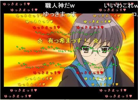 f:id:sikii_j:20070523002250j:image