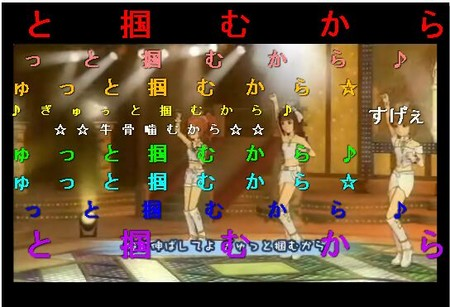 f:id:sikii_j:20070523004652j:image