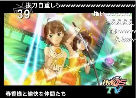 f:id:sikii_j:20070528222034j:image
