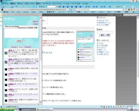 f:id:sikii_j:20070622211030j:image