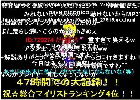 f:id:sikii_j:20070625180920j:image