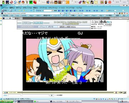 f:id:sikii_j:20070627235641j:image
