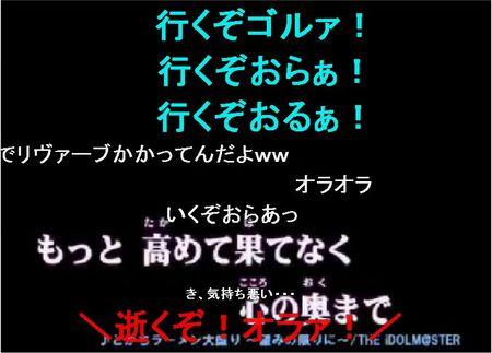 f:id:sikii_j:20070722192651j:image