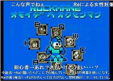 f:id:sikii_j:20070722192834j:image