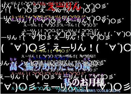 f:id:sikii_j:20070722193320j:image
