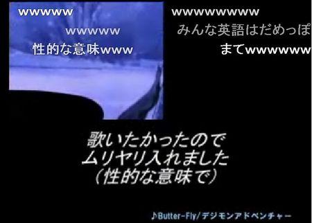 f:id:sikii_j:20070722193443j:image