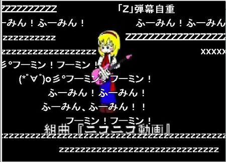 f:id:sikii_j:20070722194001j:image