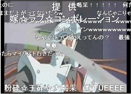 f:id:sikii_j:20070724002552j:image