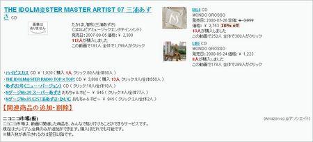 f:id:sikii_j:20070724201812j:image