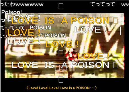 f:id:sikii_j:20070801205913j:image