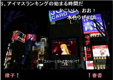 f:id:sikii_j:20070801212817j:image