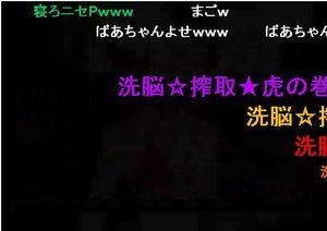 f:id:sikii_j:20070905224034j:image