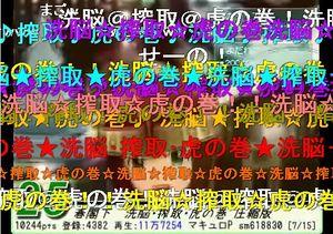 f:id:sikii_j:20070905224049j:image