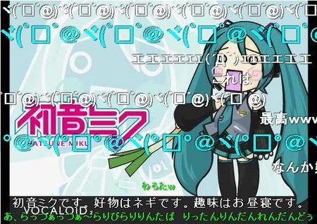 f:id:sikii_j:20070909233045j:image