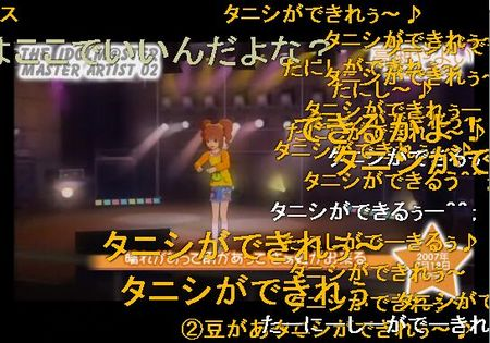 f:id:sikii_j:20070919195258j:image