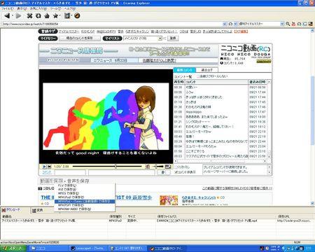 f:id:sikii_j:20070922002142j:image