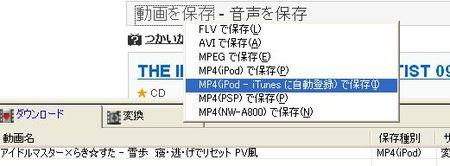 f:id:sikii_j:20070922002645j:image
