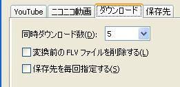 f:id:sikii_j:20070922005423j:image