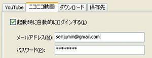 f:id:sikii_j:20070922020501j:image