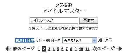 f:id:sikii_j:20070925203232j:image