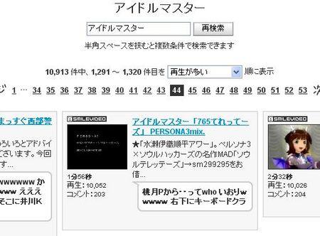 f:id:sikii_j:20070925204958j:image