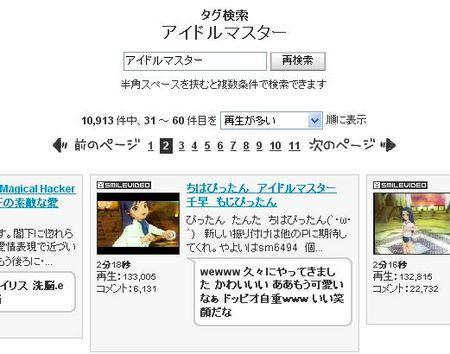f:id:sikii_j:20070925205138j:image