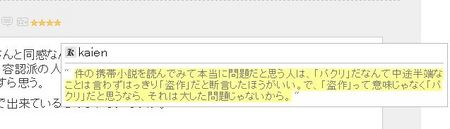 f:id:sikii_j:20071006142824j:image