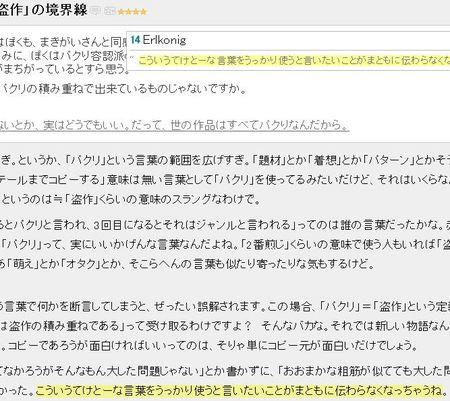 f:id:sikii_j:20071006143300j:image