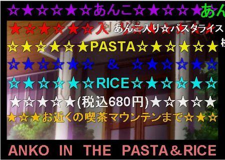 f:id:sikii_j:20071006144841j:image