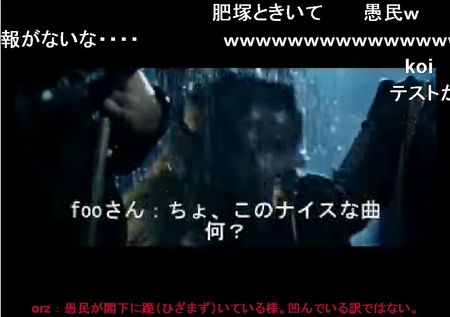 f:id:sikii_j:20071013015346j:image