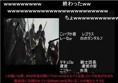 f:id:sikii_j:20071013015617j:image
